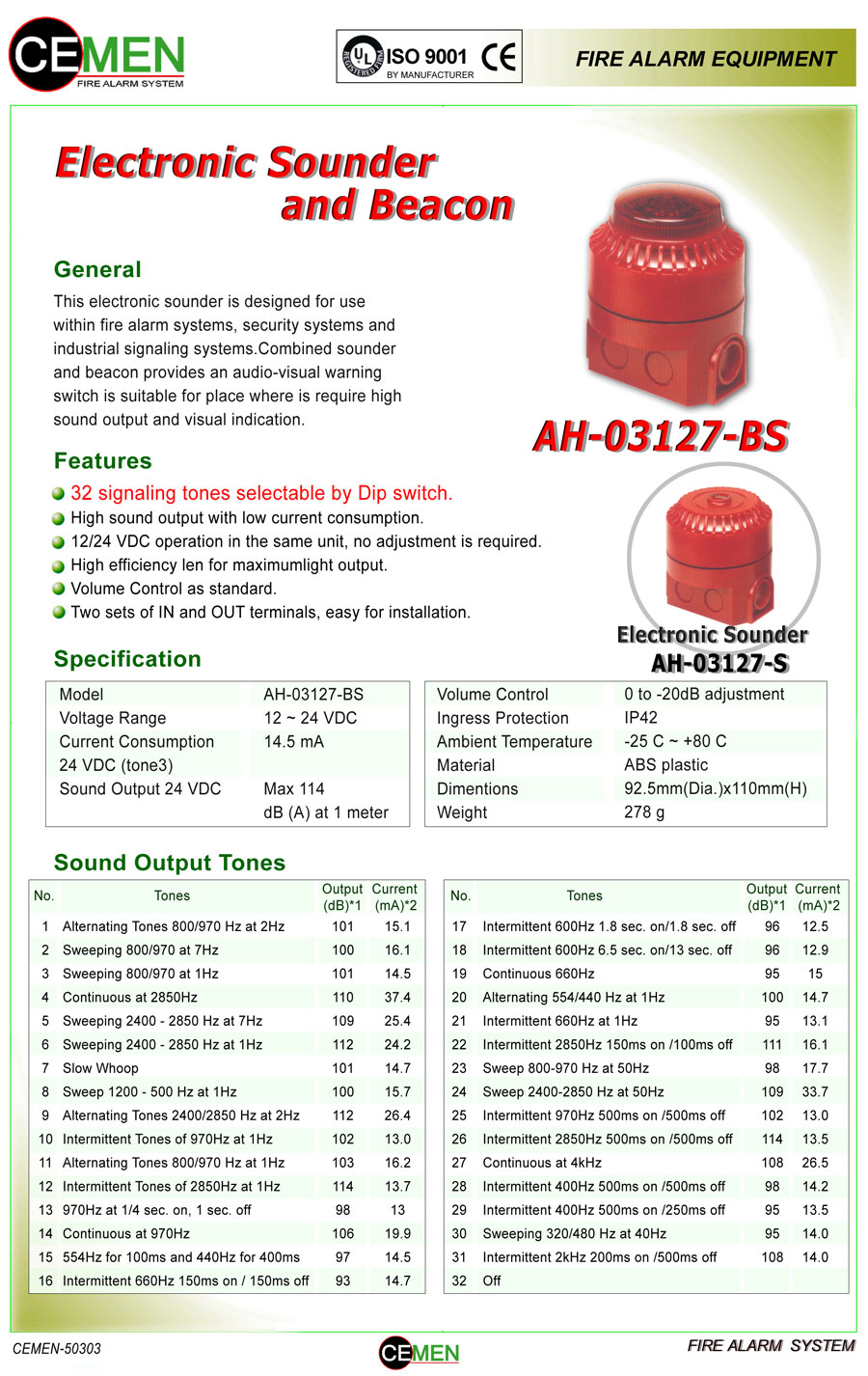 AH-03127-BS ตัวส่งสัญญาณเสียงและแสง Electronic Sounder and Beacon