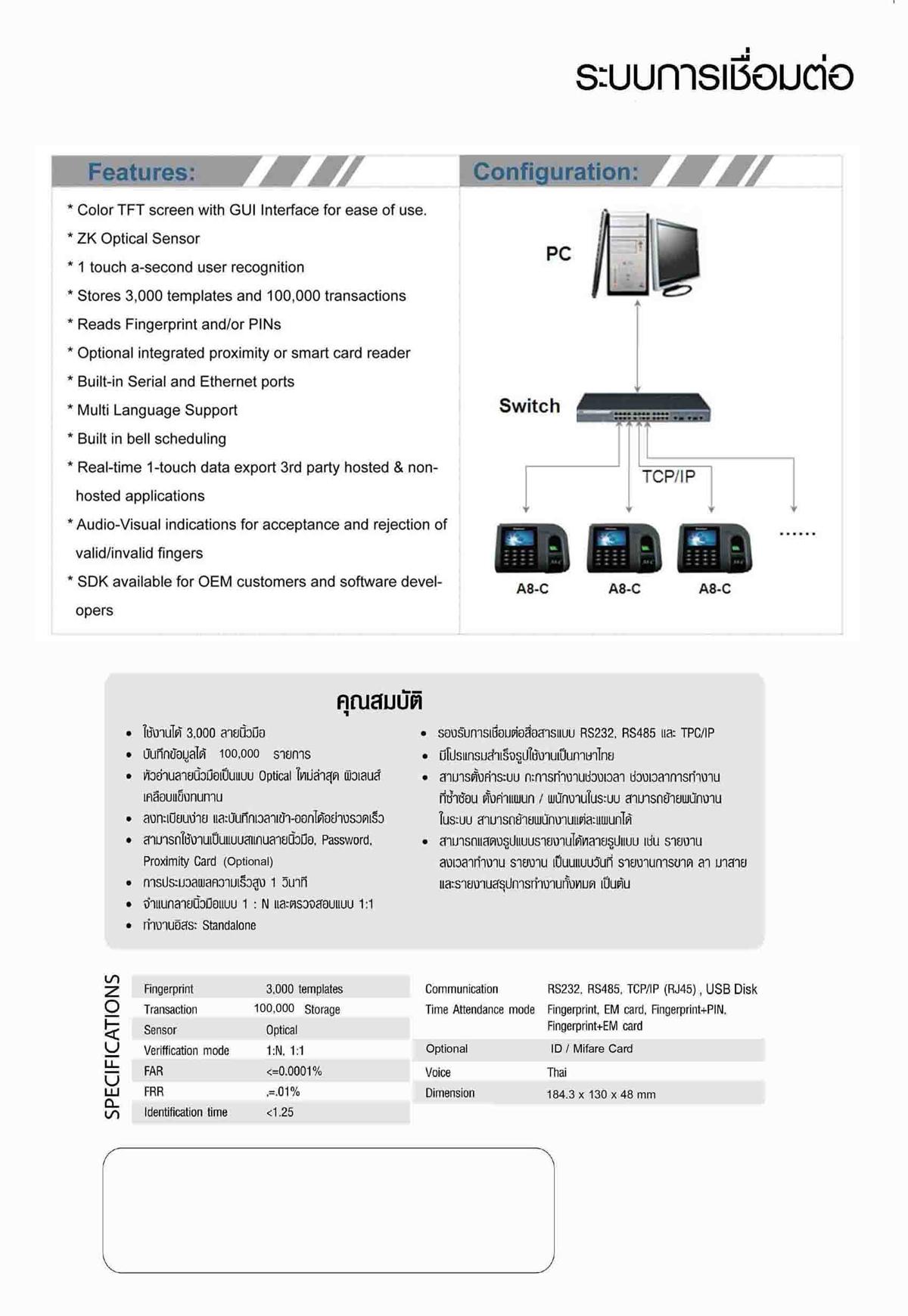 a8c a8-c fingerscan time attendance fingerprint zkteco zksoftware