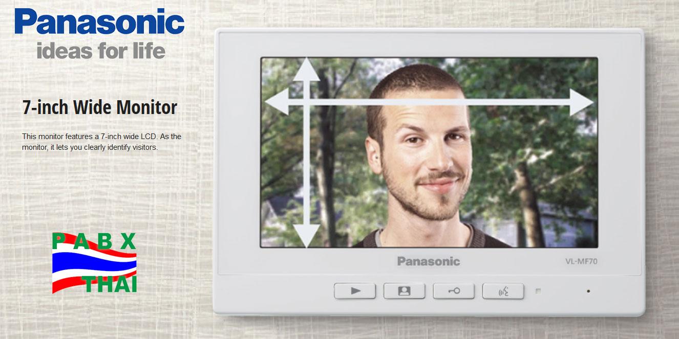 VL-SF70BX Video Intercom System