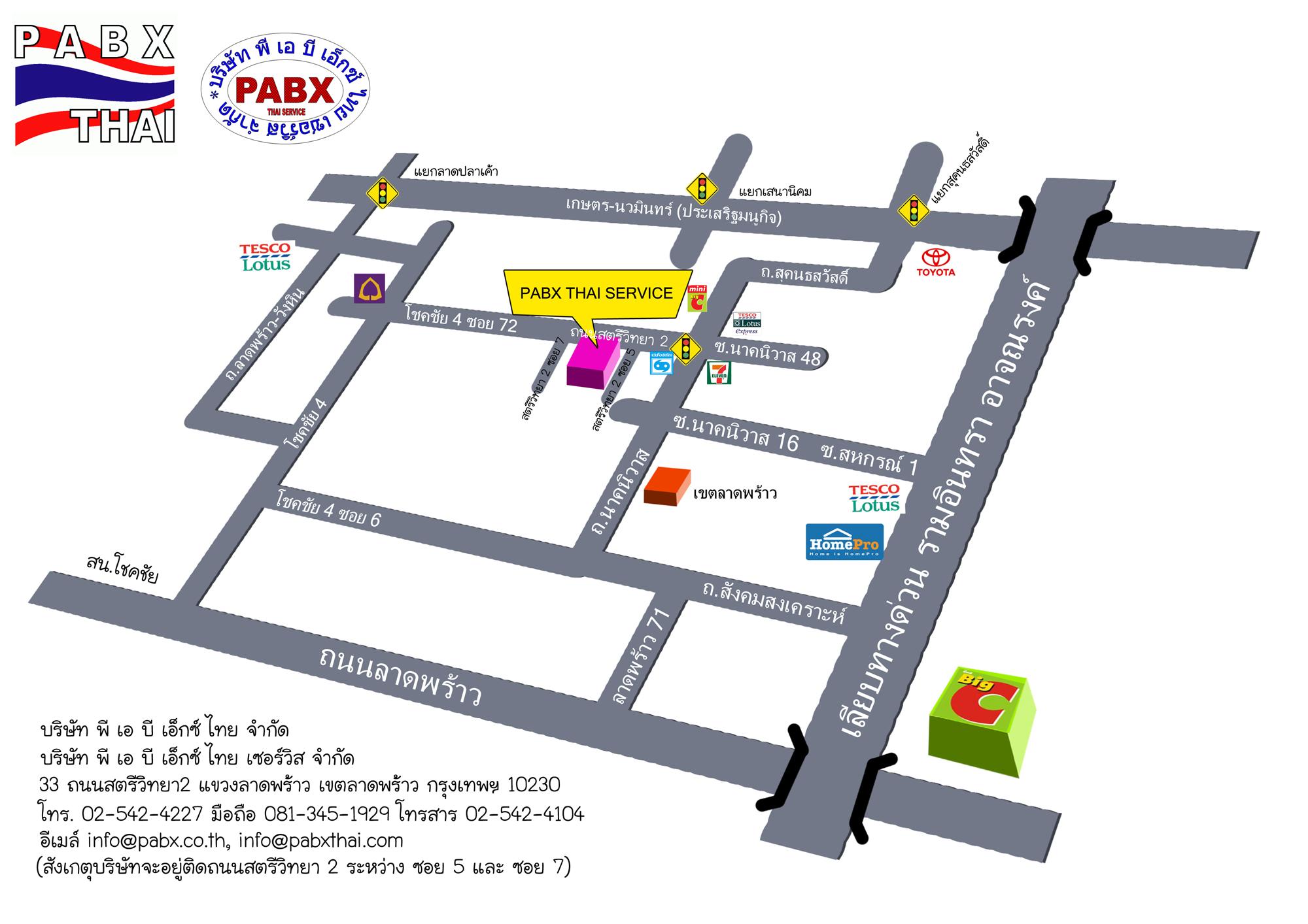 แผนที่ PABXTHAILAND.COM